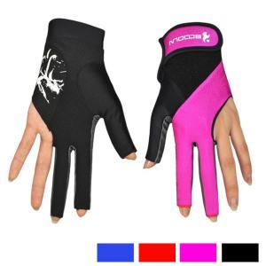 ビリヤード グローブ 右利き用 ビリヤード 手袋 3本指 ユニセックス