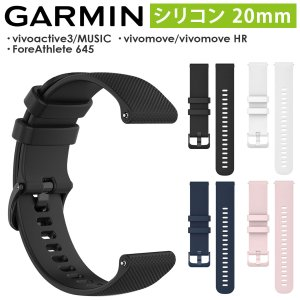 GARMIN vivoactive3 MUSIC バンド ベルト vivomove HR ForeA...