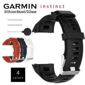 GARMIN instinct バンド ベルト シリコン ガーミン 交換  対応
