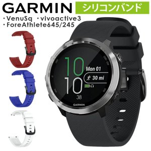 GARMIN vivoactive3 MUSIC ForeAthlete 645 バンド 交換 ラバ...