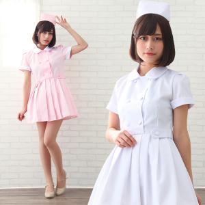 ナース コスプレ ピンク セクシー ナースコス カチューシャ 衣装 ハロウィン 女医 白衣 仮装 かわいい|goovice