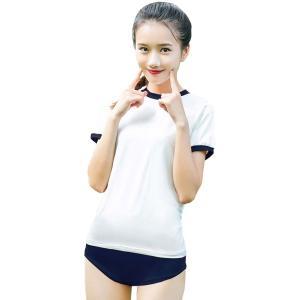 体操服 コスプレ ブルマ 青 コスチューム 女子高生 体育 仮装 衣装 S M L XL|goovice