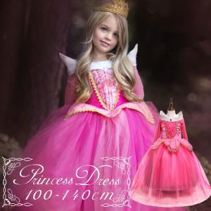オーロラ姫 ドレス コスプレ 子供 可愛い 眠れる森の美女 プリンセス コスチューム キッズ お姫様 仮装 ハロウィン 発表会 衣装 女の子|goovice