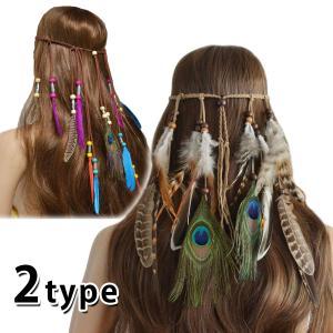 インディアン 羽 髪飾り ハロウィン 原始人 羽根 ウィッグ コスプレ はね 羽飾り|goovice
