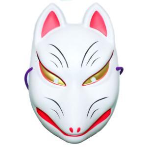 狐 お面 コスプレ きつね 仮面 白 ハロウィン 仮装 コスチューム 狐面 被り物|goovice