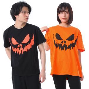 ハロウィン コスプレ tシャツ パンプキン 面白 仮装 コスチューム かぼちゃ Tシャツ おもしろ 衣装|goovice