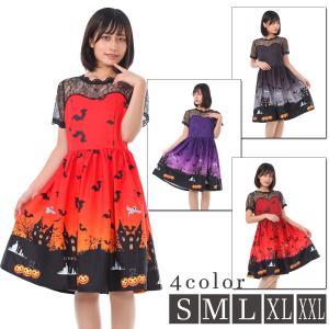 ハロウィン ワンピース レディース 可愛い 魔女 コスプレ イベント コスチューム ハロウィンコス パーティー 衣装 ドレス