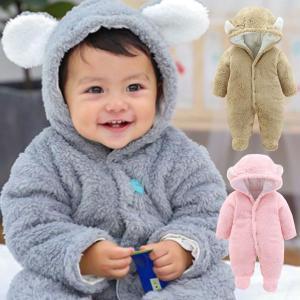 赤ちゃん 着ぐるみ くま ロンパース ジャンプスーツ あったか ベビー 服 ハロウィン 衣装 クマ カバーオール 足つき くまさん 仮装 コスプレ|goovice