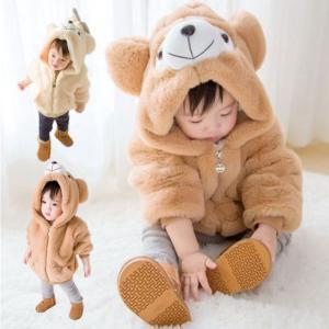 赤ちゃん 着ぐるみ くま コート コスプレ ベビー 服 ハロウィン 衣装 クマ  くまさん 仮装 あったか カバーオール|goovice