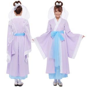 乙姫 衣装 乙姫様 コスプレ かわいい 着物 ハロウィン コスチューム お姫様 和服 仮装|goovice
