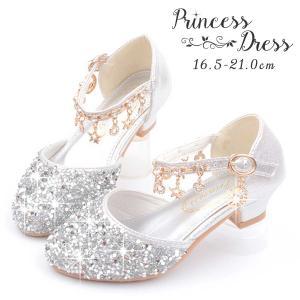 ガラスの靴 子供 シンデレラ 靴 キッズ 雪の女王 エルサ ドレス シューズ ハロウィン プリンセス 靴 女の子 発表会 結婚式 誕生日 プレゼント 入学式 卒業式|goovice