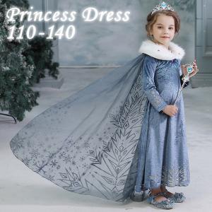 アナ雪 エルサ コスプレ 子供 ハロウィン アナ雪2 ドレス キッズ クリスマス アナと雪の女王 プリンセス 衣装 コスチューム お姫様 コス 仮装 女の子|goovice