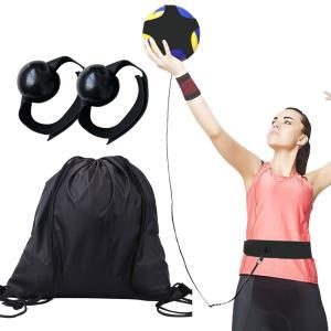 バレー サーブ 練習 バレーボール トス トレーニング バレー練習 1人 上達 練習器具
