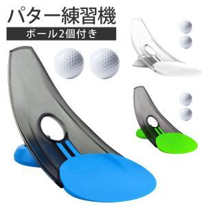 ゴルフ パター 練習 マット パター練習 パッティング パターマット ボール 付き