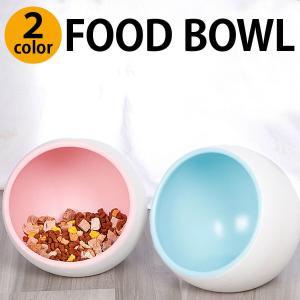 猫 食器 陶器 猫用 食事 フード ボウル ねこ 皿 ペット 犬 餌入れ 犬用 水入れ ペット用 いぬ 器 食べこぼし防止