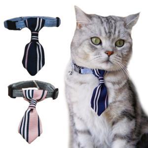 猫 首輪 猫用 首輪 鈴 ねこ 子猫 首輪 ペット 犬用 首輪 ペット用 犬 首輪 ネクタイ  ブラ...