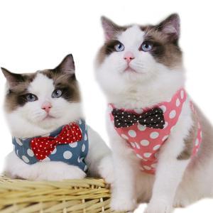 猫用 ハーネス 猫 リード 胴輪 ねこ 子犬 小型犬 首輪 子猫 服 かわいい おしゃれ 散歩 ベス...