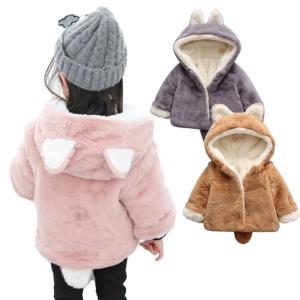 ベビー アウター ベビー服 女の子 子供 コート キッズ 男の子 服 赤ちゃん 防寒 冬 もこもこ かわいい おしゃれ|goovice
