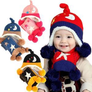 ベビー 帽子 新生児 ニット帽 子供 マフラー 赤ちゃん ニット 女の子 かわいい とんがり 男の子 おしゃれ ポンポン|goovice