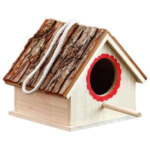 巣箱 野鳥 観察 鳥 巣 設置 小鳥 鳥かご バードハウス 庭 インコ ケージ ハウス