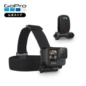 GoPro ヘッドストラップ&クリップ ACHOM-001 ゴープロ