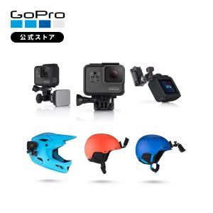GoPro ヘルメット フロント + サイド マウント AHFSM-001 ゴープロ
