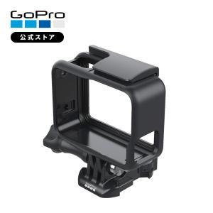 GoPro The Frame (HERO5 Black) AAFRM-001 ゴープロ