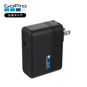 GoPro Supercharger (国際デュアルポート充電器) AWALC-002 ゴープロ