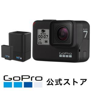【GoPro公式】GoPro HERO7 Black + デュアルバッテリーチャージャー + バッテ...