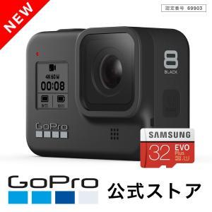 【GoPro公式】GoPro HERO8 Black CHDHX-801-FW + 公式ストア限定 非売品ステッカーセット