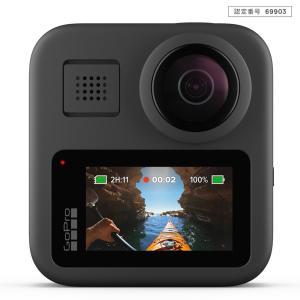 【GoPro公式】 GoPro MAX CHDHZ-201-FW + 公式ストア限定 非売品ステッカーセット