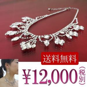 ネックレス necklace レディース チェーン スワロフスキー 結婚式 シルバー|gorgeous-ya