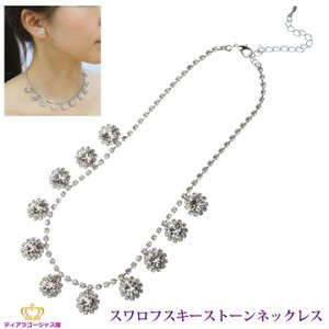 ネックレス necklace レディース 送料無料 スワロフスキー SWAROVSKI ラインストーン プレゼント|gorgeous-ya