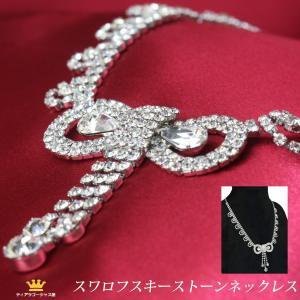 ネックレス necklace レディース スワロフスキー リボン型 送料無料 プレゼント|gorgeous-ya