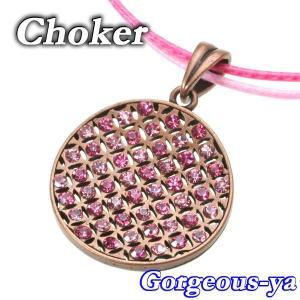 スワロフスキークリスタル きらきら カラーチョーカー ラウンド丸形 ピンク bw7-2pnk【v】|gorgeous-ya
