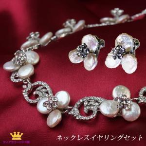 ネックレス イヤリング セット 淡水パール 真珠 スワロフスキー 3枚花弁 クローバー プレゼント|gorgeous-ya