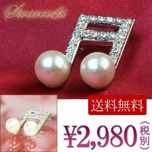 ブローチ brooch 真珠 パール 音符 スワロフスキー フォーマル|gorgeous-ya