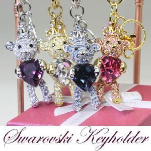 キーホルダー スワロフスキー ハートのくまさん ベアー カラー4色 ブルー ピンク パープル ホワイト k-bear01|gorgeous-ya