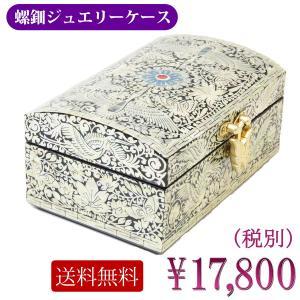 らでん 螺鈿 韓国伝統技術 ふた物 鏡台 宝石箱 ジュエリーボックス 踊る鶴 黒地 金模様|gorgeous-ya