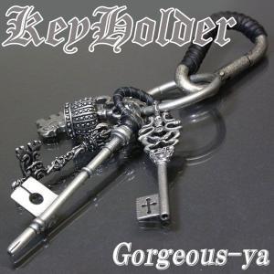 ゴージャスキーチェーン アクセ キーホルダー キー&クラウン 本革レザー 【黒/茶】 ブラック ブラウン key-acce【v】|gorgeous-ya