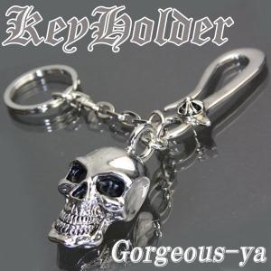 キーチェーン キーホルダー 大きなクラウン スカル がいこつ モチーフいろいろ key08【v】|gorgeous-ya