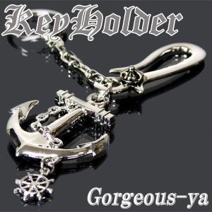 キーチェーン キーホルダー マリン リリー スカル レザー ピースマーク モチーフいろいろ key09【v】|gorgeous-ya