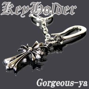 キーチェーン キーホルダー メンズ クロス 十字架 クラウン 王冠 キー 鍵 かっこいい|gorgeous-ya