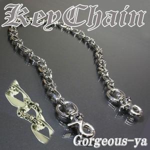 ロングウォレットチェーン スーパーロングキーチェーン キーホルダー デザインいろいろ スカル クロス key10-l【v】|gorgeous-ya