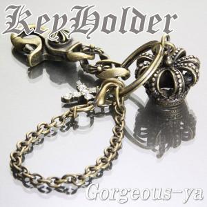 キーチェーン キーホルダー マットゴールド マットシルバー つや消し クラウン ベル 幸せの鐘 クロス key11【v】|gorgeous-ya