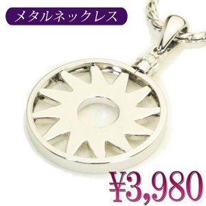コインネックレス 輝く太陽モチーフ シンプル サークル krs11n-33v プレゼント|gorgeous-ya