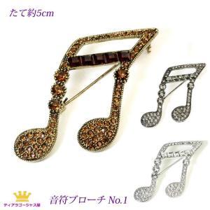 ブローチ 音符 音楽系アクセサリー スワロフスキークリスタル プレゼント|gorgeous-ya