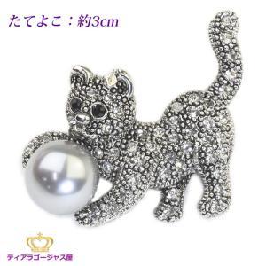 ブローチ レディース 子猫 ボール ネコ ブラックパール cat kitten パール スワロフスキー プレゼント フォーマル 入学式 卒業式 gorgeous-ya
