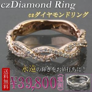 指輪 リング CZダイヤモンド ピンクゴールド シルバー メレダイヤ ダブルライン 9 11 13号|gorgeous-ya