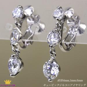 イヤリング czダイヤモンド トリロジー ブリリアントカット ぶらさがり|gorgeous-ya